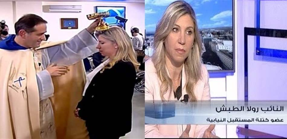PM-roula-tabash-communion-dec2018.jpg